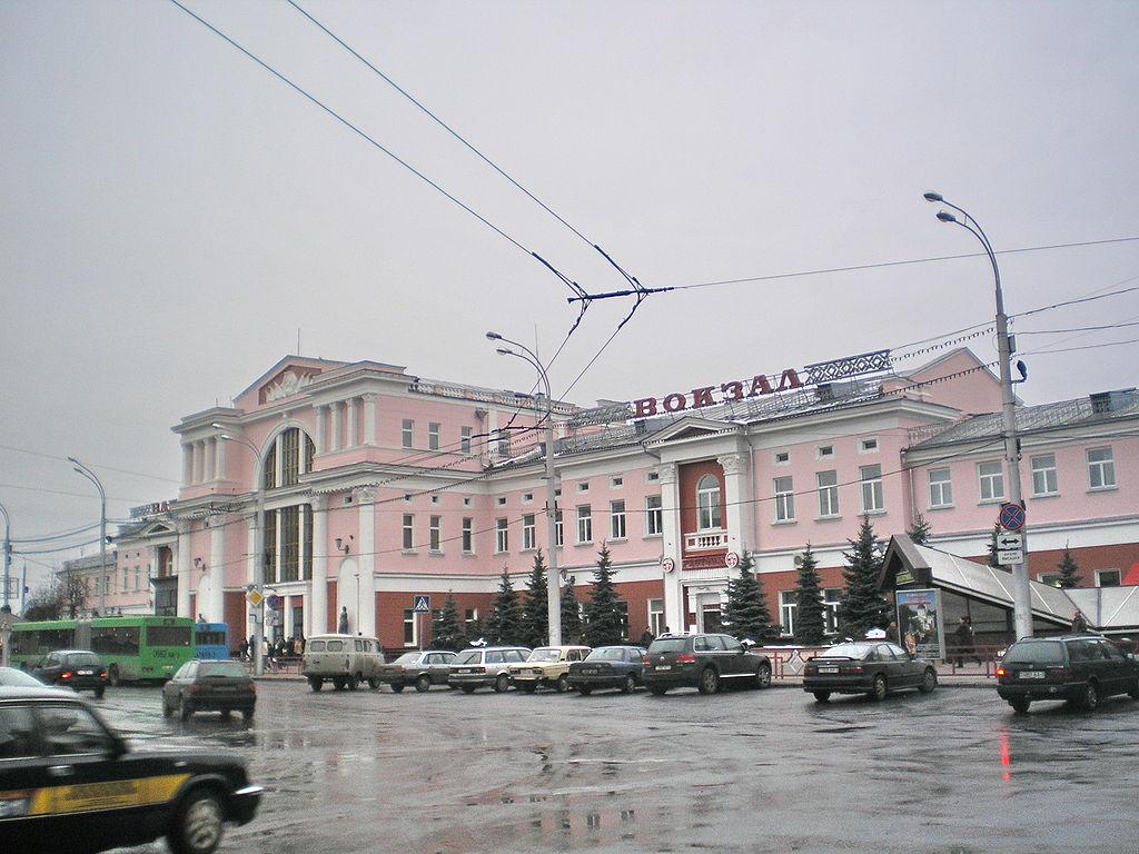 Железнодорожный вокзал Гомель-Пассажирский